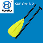 B-2 Surfboard Accessories Aluminium Stand Up Paddle Rowing Oars SUP Paddle