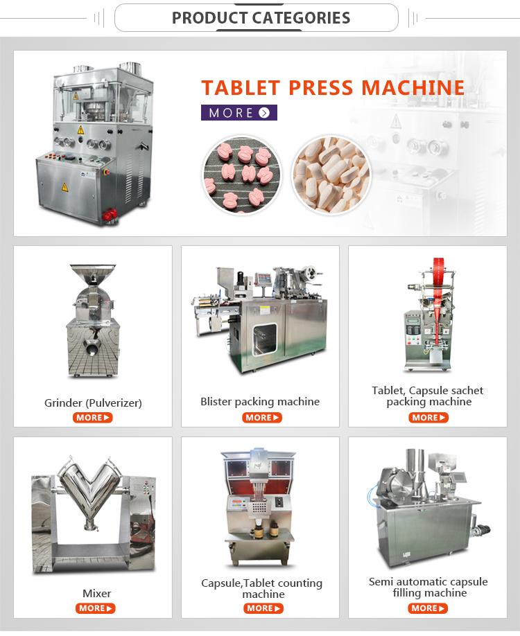 चावल के लिए पिन मिल/pulverizer के लिए चावल/चावल के लिए मशीन को कुचल