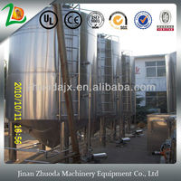 2000L ZDbrewing wine processing machinery