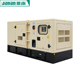 Hot selling mounted 150kva silent diesel generator HFO Power Plant for wholesales