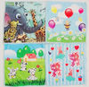 wholesale small custom printed cotton hand towel