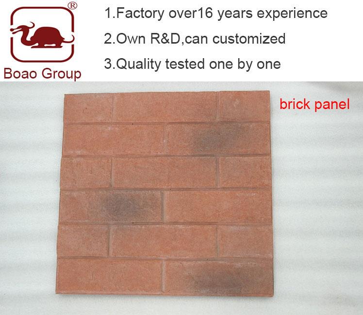 diy faux brick wall panel.jpg