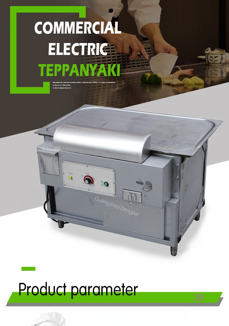 gas teppanyaki grill bbq grill accessory table teppanyaki. Black Bedroom Furniture Sets. Home Design Ideas
