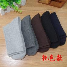 Высокое качество мужские утепленные хлопковые носки повседневные зимние теплые махровые носки meias masculino 5 пар/лот(Китай)