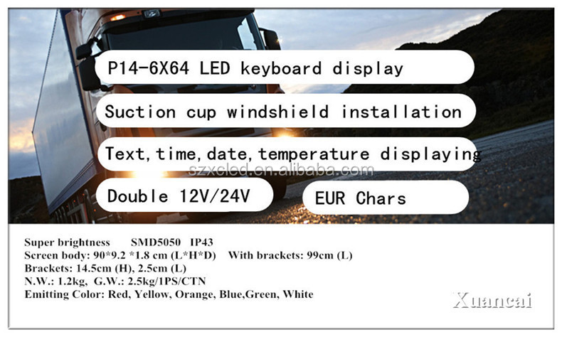 CE RoHS 12/24V P14-6x64 Keyboard window LED car sign display