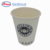 Custom Disposable Coffee Paper Tea Cup for Hot Drink