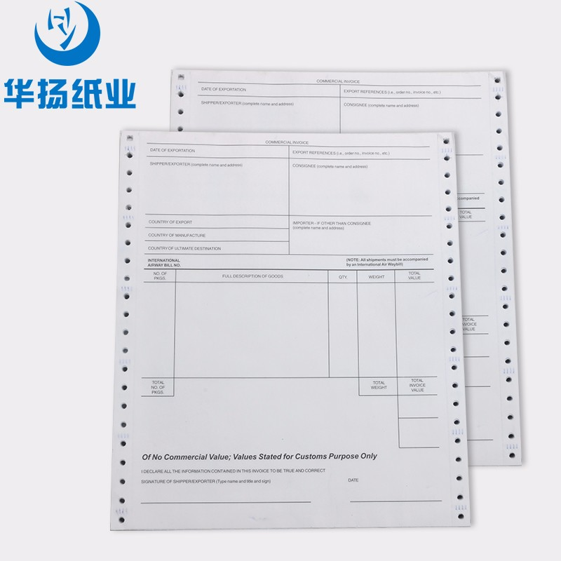 Delivery Docket Sample Delivery Order Form  Buy Sample Delivery