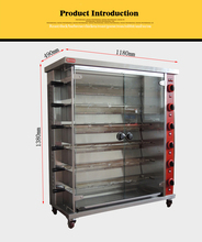 6 rods gas chicken rotisserie oven usd LPG NG