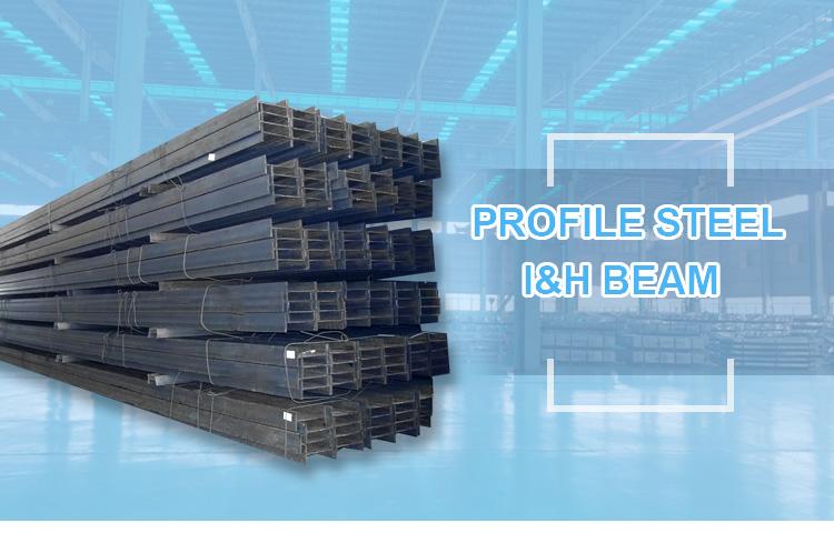 Steel I-Beam prices IPE80/IPE100 hot rolled A36