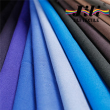 plain dyed virgin fiber/recycled fiber 100 polyester twill fabric for uniform use
