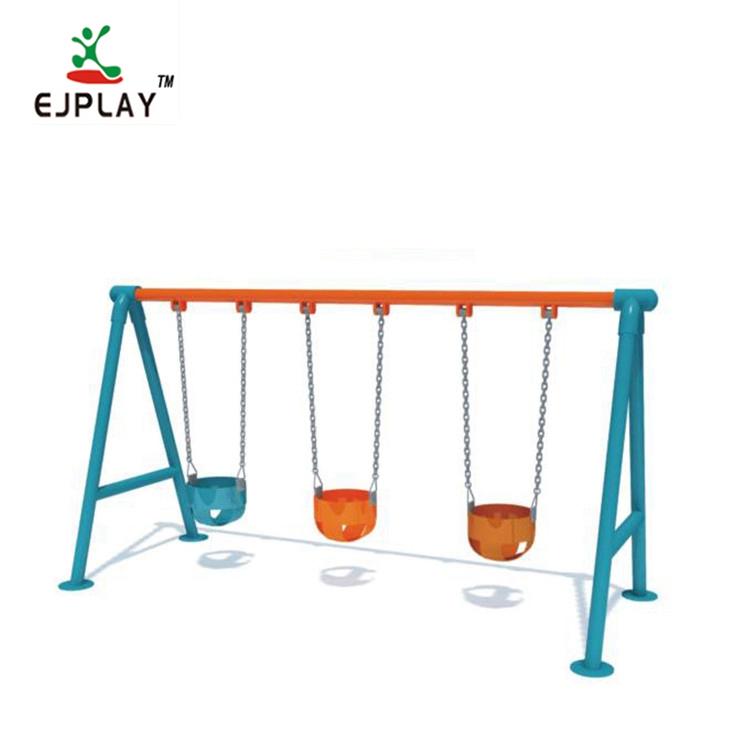Children Swing Three Seats Outdoor Steel Swing Set