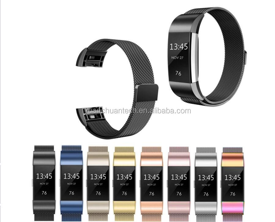 2017 For Fitbit Charge 2,Magnetic Replace Metal Band For Fitbit Charge  2,Stainless Steel For Strap Band For Fitbit Charge 2 - Buy Magnetic Replace