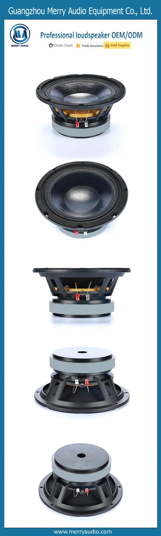 8inch Mid Range Woofer Speaker Driver,8