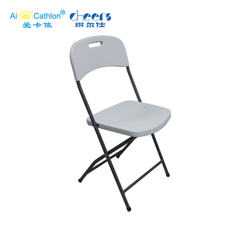 Magnificent Plastic Seat Metal Frame Durable Cheap Outdoor Plastic Folding Chairs Buy Outdoor Folding Chair Portable Folding Chair Cheap Outdoor Plastic Chairs Machost Co Dining Chair Design Ideas Machostcouk