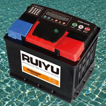 battery 12v 44ah battery buy battery mf battery car battery truck battery product on. Black Bedroom Furniture Sets. Home Design Ideas