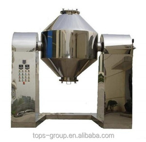 Double Cone Powder Mixer Price/Medicine Powder Mixer/Non ribbon blender