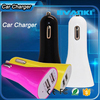 Desk Phone Accessories High End Mobile Phone Portable USB Charger,Original Fast Dual USB Car Charger