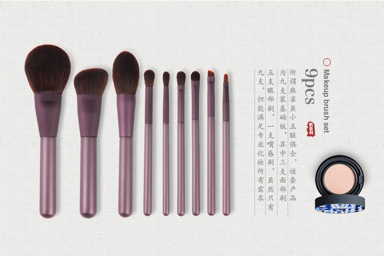 New Design Brush Makeup Oem Cosmetic Makeup Brushes Set Wood Custom Logo Makeup Brush Tool Powder Highlight Concealer Brush Kit