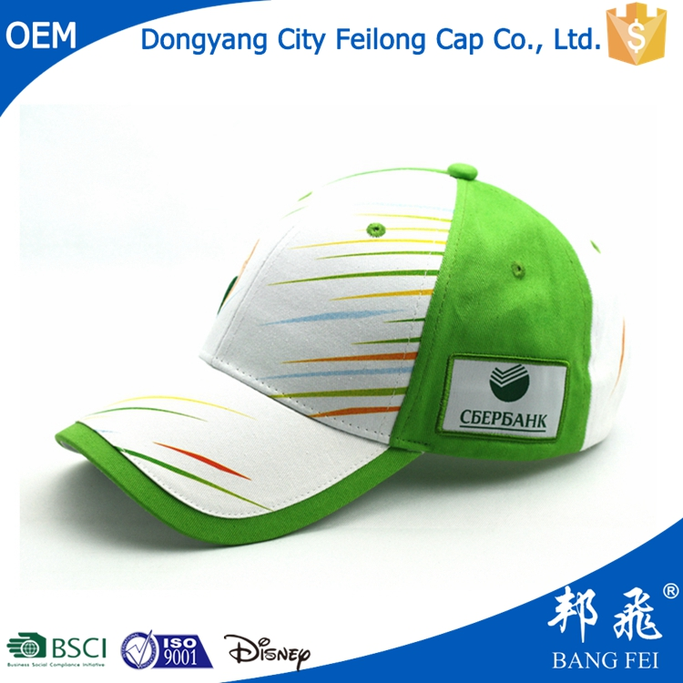 2015 Fashion Winter Full Cotton High Quality Baseball Cap/Hat From China Factory