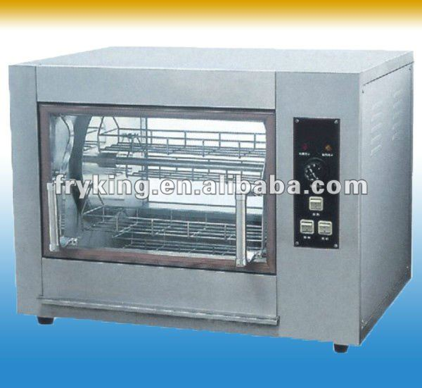 Commencial Electric Rotisserie For Chicken Grill
