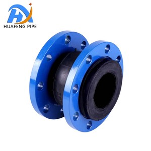Pipe Fittings Flexible Rubber Expansion Coupling Joint With Flange