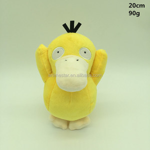 Japanese Cartoon Pokemon Anime Cute Duck Plush Toy