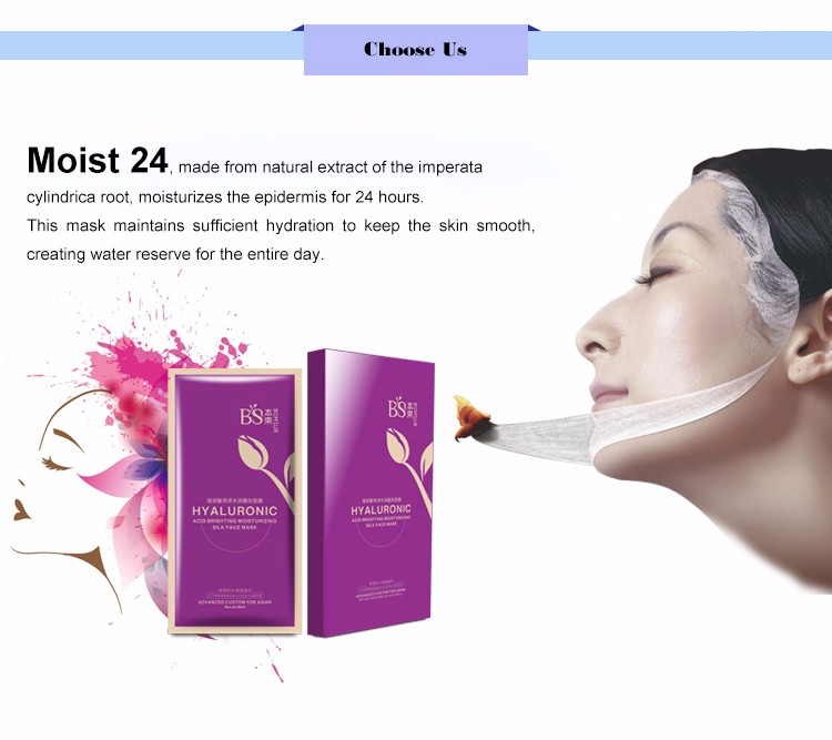 Moisturizing hydrating natural silk facial mask