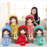 50cm 2016 Hot plush Toys Cute Flower Fairy Mayfair Child Doll 5 Colors Placate Doll Cushions Birthday Gifts Girls