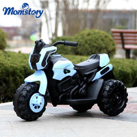 2016 new good quality children electric motorcycle factory directly onling