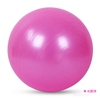 Exercise Ball for Yoga, Balance, Stability from SmarterLife - Fitness, Pilates, Birthing, Therapy, Office Ball