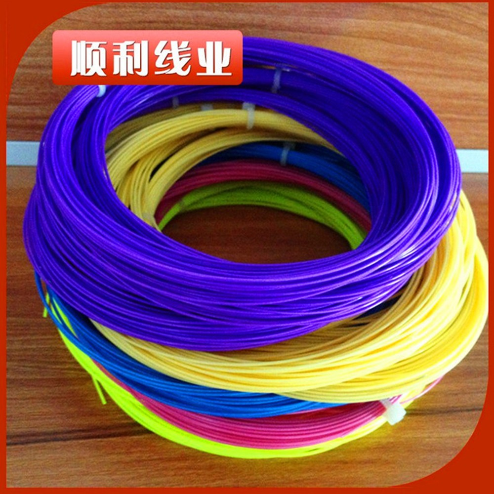 Customized Logo nylon badminton string,0.65MM thickness