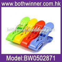 TR030 plastic clothespins plastic hanger