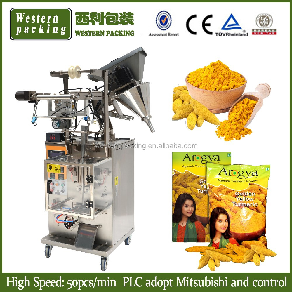 Spice Powder Sachet Packing Machine ,Guangzhou Spice Powder Packing Machine, powder spice packing machine Guangzhou