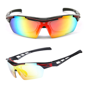56a805211d20 Tr90 Sports Glasses, Tr90 Sports Glasses Suppliers and Manufacturers at  Alibaba.com