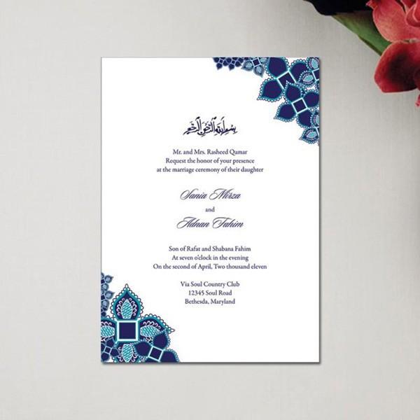 Nikah Invitation Wording with nice invitations design