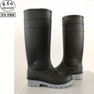 Welcome stylish oil field used PVC work boots with steel insole