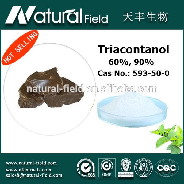 OEM Welcome Top selling free samples agrochemicals tria