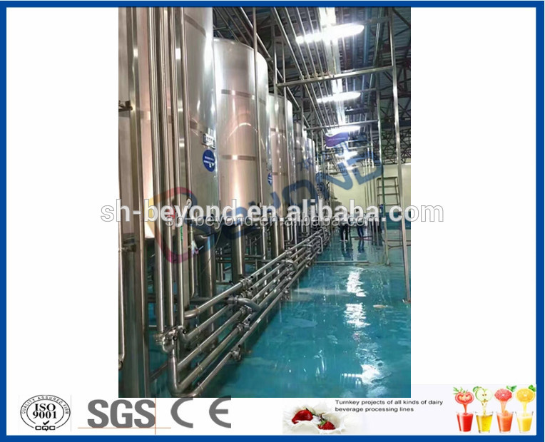 Condensed Milk Equipment For Condensed Milk Production Line
