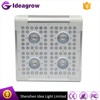 IDEA LIGHT factory Dropshipper led the lamp led lighting hydroponic grow systems full spectrum 200w 300w cob led grow light