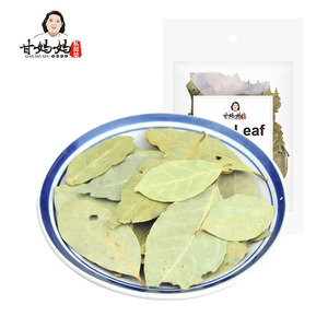 Gan Ma Ma China Wholesale 15g Kitchen Spice Bay Leaves Spice Seasoning Price Bay Xiangye Leaf Importer Bay Leaf