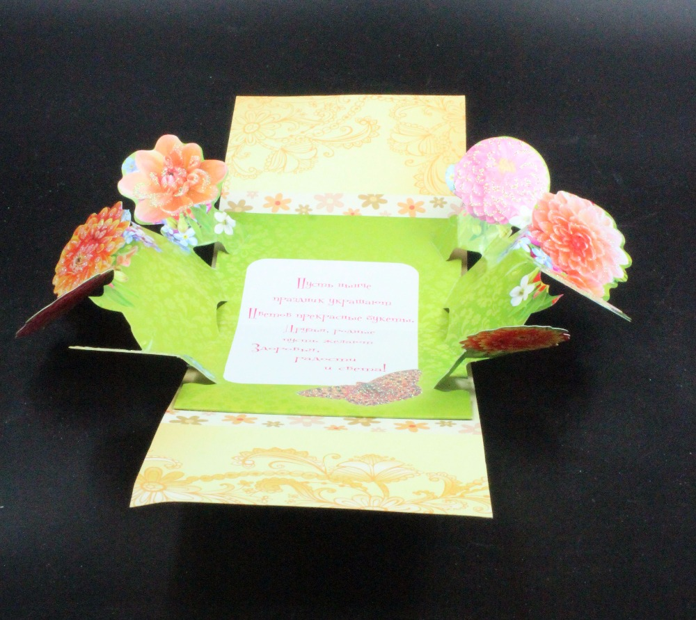 Magnificent Fashion Customized 3D Handmade Birthday Greeting Card Designs Funny Birthday Cards Online Overcheapnameinfo