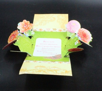 Fashion Customized 3D Handmade Birthday Greeting Card Designs