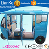 adult three wheel motorcycle with closed cabin/1000W electric tuk tuk for sale/tricycle with 6 passenger seats taxi price