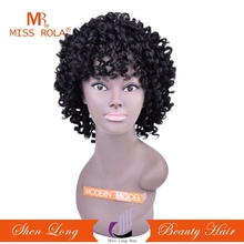 Best quality brazilian human hair full lace wig,100% Japanese hair wig for black women