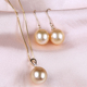 AAAA Grade fashion jewelry south sea gold pearl pendant jewellery set designs