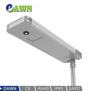20W hot sale world best selling integrated all in one solar led street lights lamps luminaries with emergency