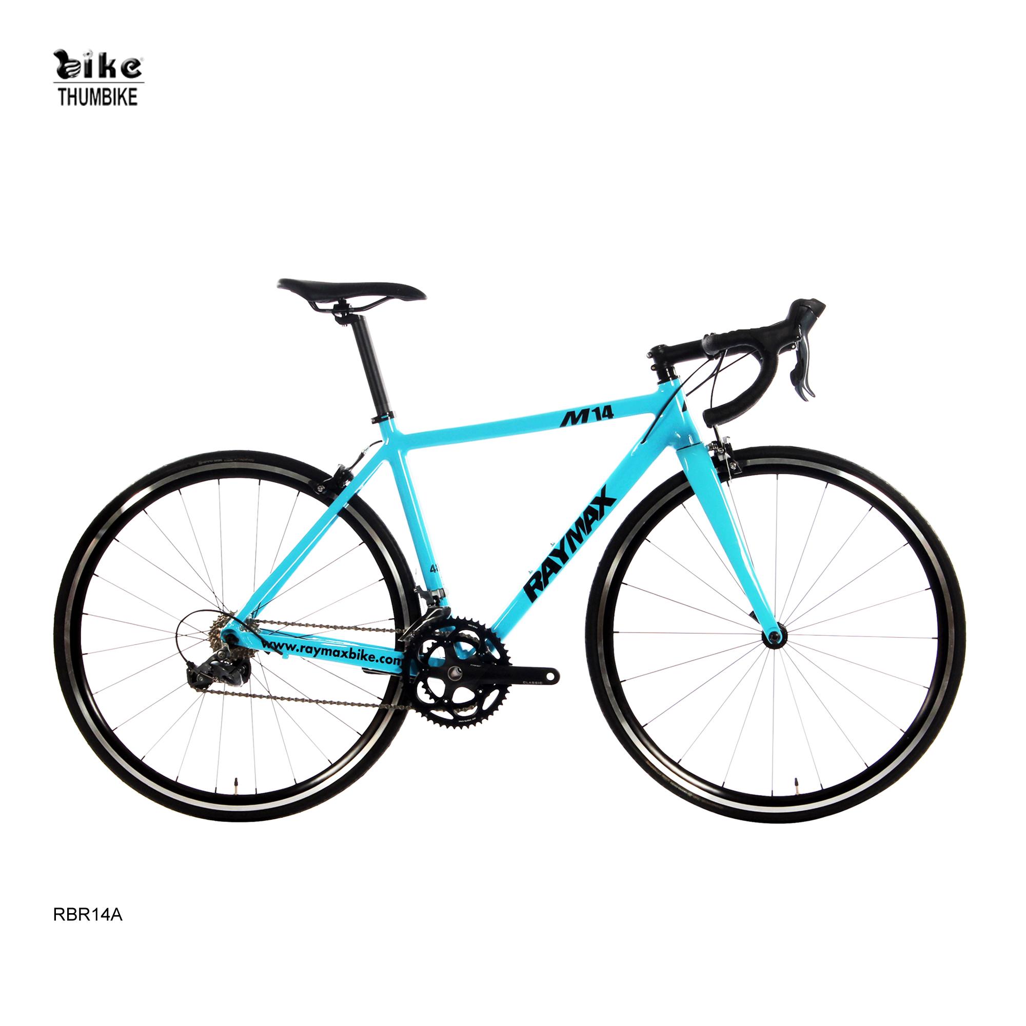 700C Chromoly Road bike 18 velocidades grava