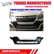 Subar outback 2013 front bumper guard