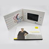 Lcd Video Brochure Card from Artificial Crafts lcd advertising video book