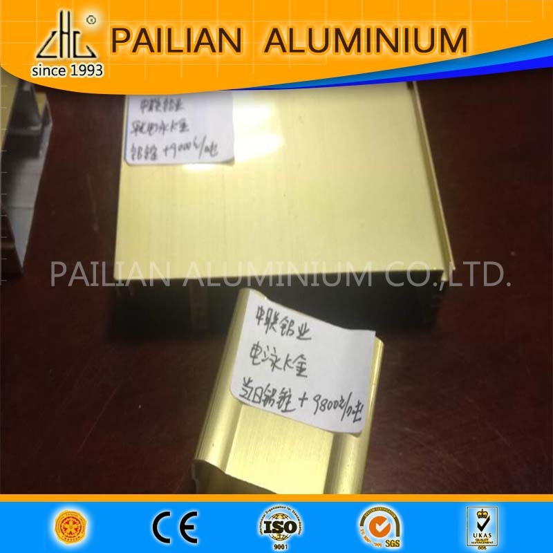 Glossy k golden brushed aluminium profile,aluminium edge sealing section,electrophoresis golden anodized aluminium